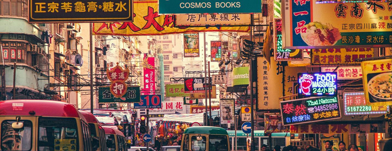 香港のレンタカー