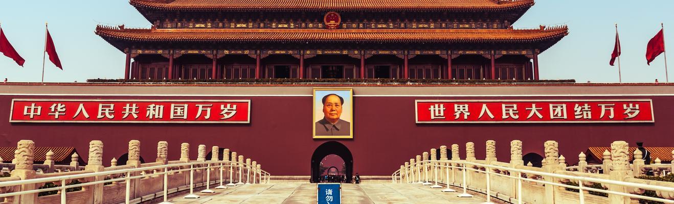 北京市 - ショッピング, 都会, 歴史的地区, ナイトライフ