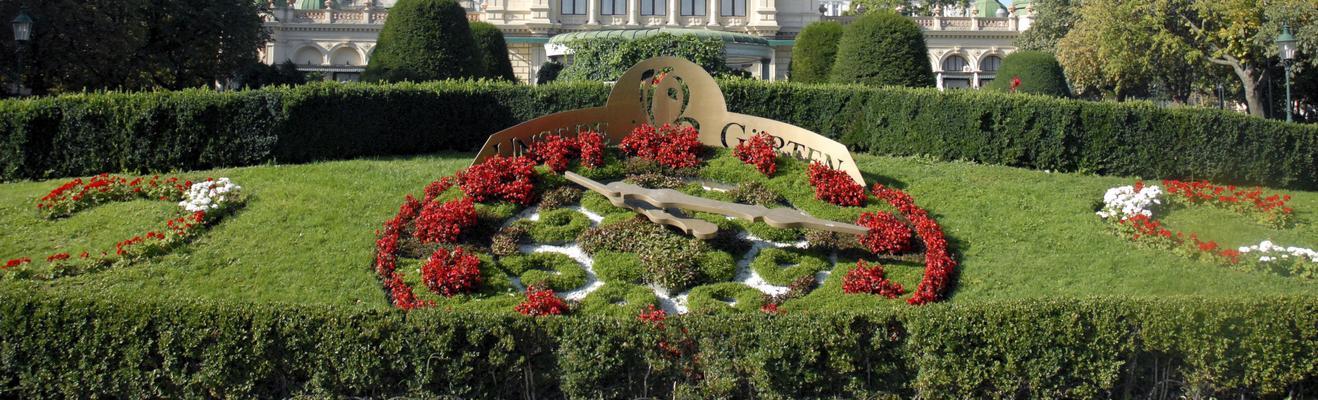 ウィーン - ロマンチック, ショッピング, 都会, 歴史的地区, ナイトライフ