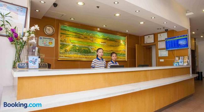 7Days Inn Qinhuang Island Zhujiang Avenue - Qinhuangdao - 建物