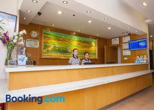 7Days Inn Qinhuang Island Zhujiang Avenue