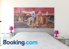Il Segno in Rome - ローマ - 寝室