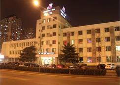 Jinjiang Inn Southwest Beijing Yuquan Road - 北京市