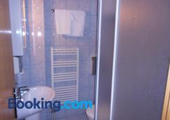 Rooms Zebax - サラエヴォ - 浴室
