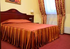 Aurora Premier Hotel - ハルキウ - 寝室