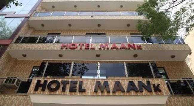 Hotel Maan K - ニューデリー - 建物
