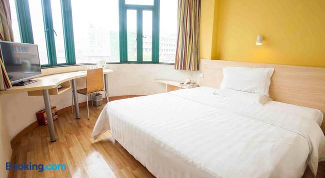 7Days Inn Shenzhen Long Hua - 深セン市 - 寝室
