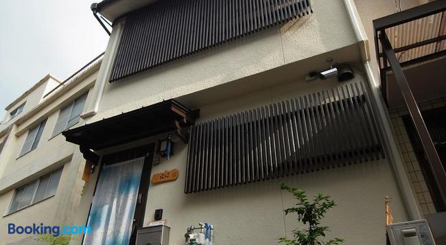 東山の宿 えんがわ - 京都市 - 建物