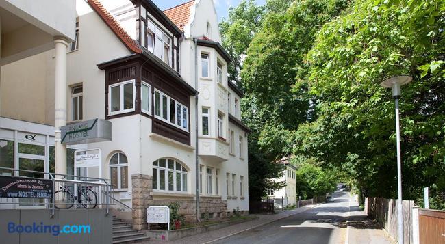 Hostel Jena - イェーナ - 建物