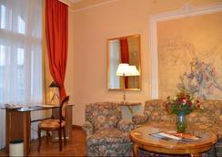 ホテル ブリストル ザルツブルク - ザルツブルク - 寝室