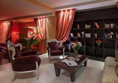 Hotel Fiume - ローマ - ラウンジ