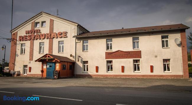 Trebovický Mlýn - オストラヴァ - 建物