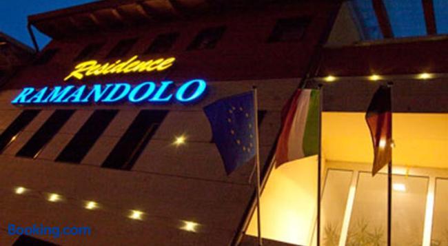 ホテル ラマンドーロ - ウーディネ - 建物