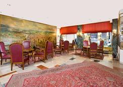 ホテル ロイヤル - ウィーン - ロビー