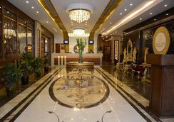 Ankawa Royal Hotel & Spa - アルビール - ロビー