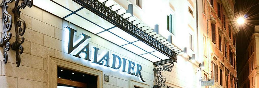 ホテル ヴァラディエール - ローマ - 建物
