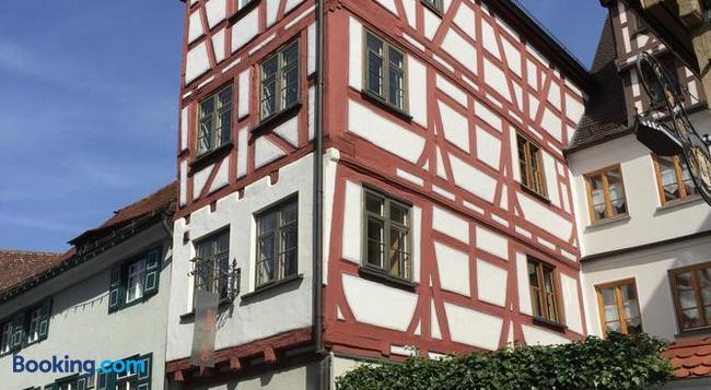 ホテル シュマレス ハウス - ウルム - 建物