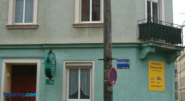 ペンション オレ - ドレスデン - 建物