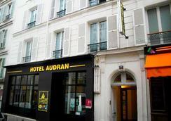 ホテル オードラン - パリ - レストラン