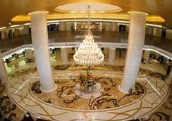 Days Hotel Lu'an Taiyuan - Taiyuan - ロビー