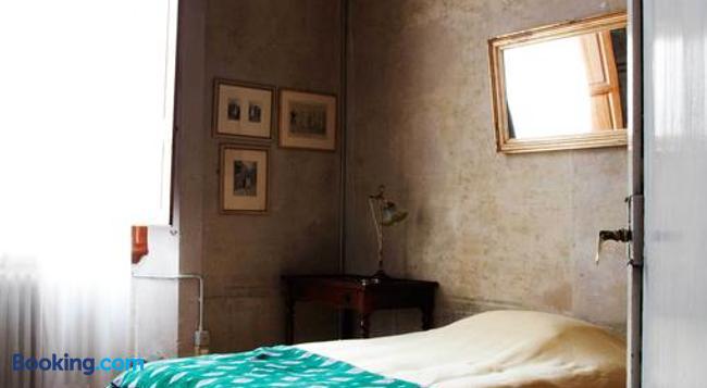 レ トレ スタンツェ - フィレンツェ - 寝室