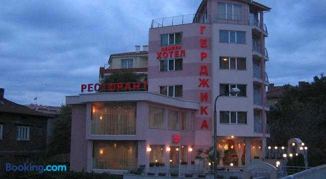 Gerdjika Hotel - Plovdiv - 建物