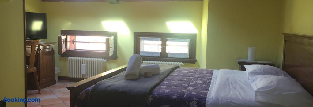 Residenza Bibiena - マントヴァ - 寝室