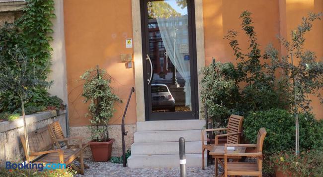 Casa Panvinio - ヴェローナ - 建物