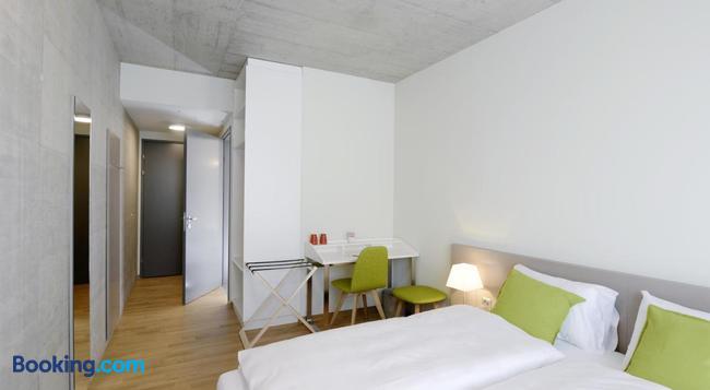 ガストハウス フュンツイカー - チューリッヒ - 寝室