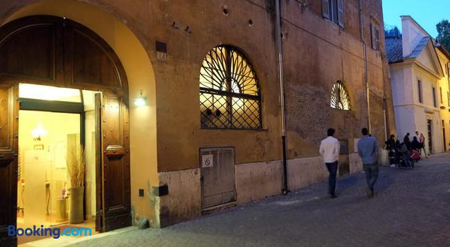 カーサ ディ サンタ フランチェスカ ロマーナ ア ポンテ ロット - ローマ - 建物