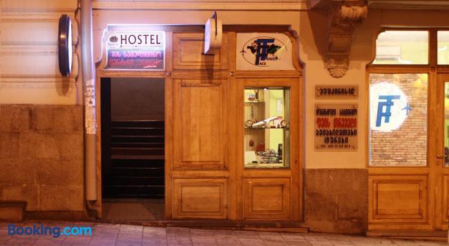 プーシキン 10 ホステル - トビリシ - 建物