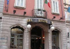 ホテル レジーナ - ミラノ - 建物
