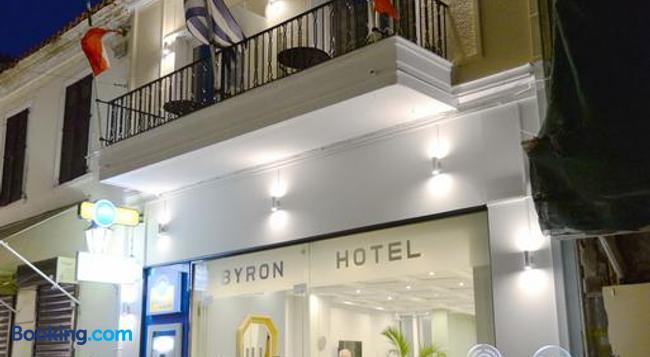 ホテル バイロン - アテネ - 建物