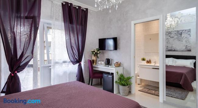 Dreamsrome Suites - ローマ - 寝室