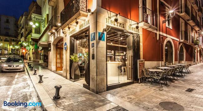 ホスタル ノリア - Tarragona - 建物