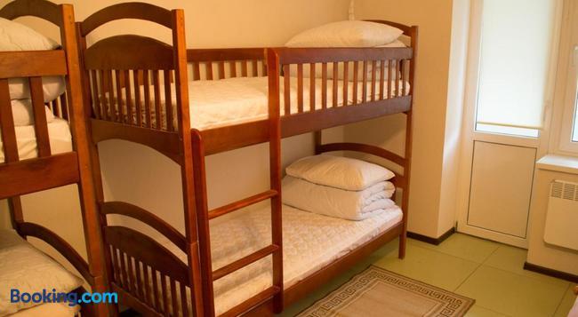 Citrus Hostel - キエフ - 寝室