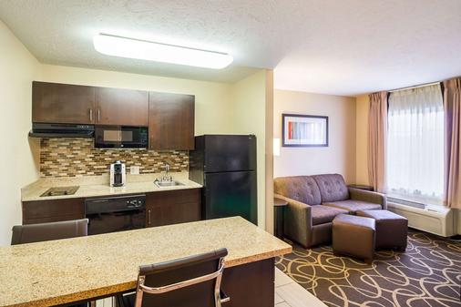 MainStay Suites - ファーゴ - キッチン