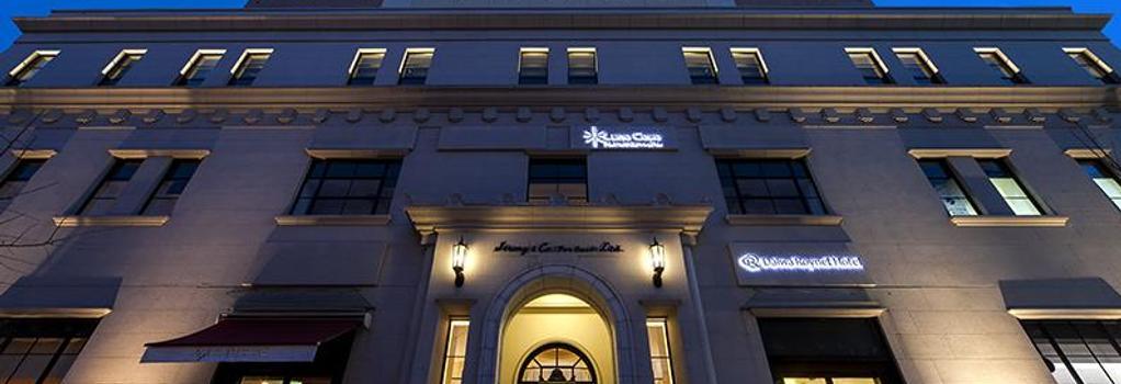 Daiwa Roynet Hotel Yokohama-Koen - 横浜市 - 建物