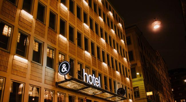 ベスト ウエスタン アンド ホテル - ストックホルム - 建物