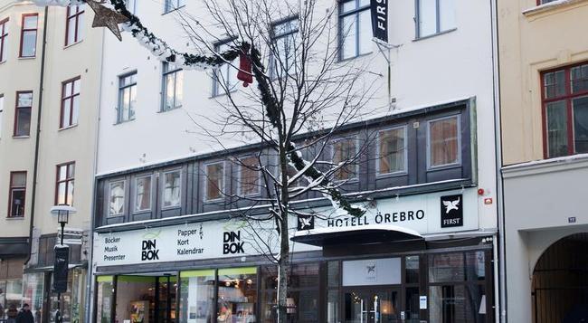 First Hotel Örebro - エーレブルー - 建物