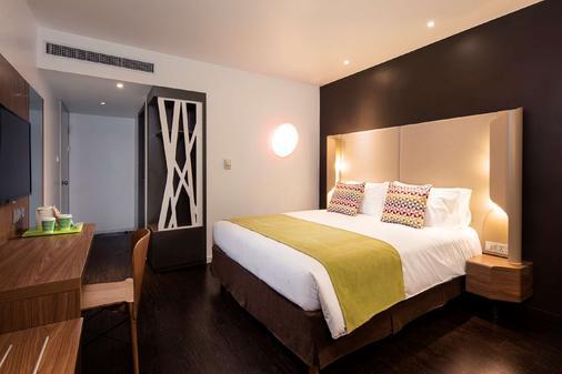 カンパニール上海バンド ホテル (康铂 Campanile 上海外滩酒店) - 上海市 - 寝室