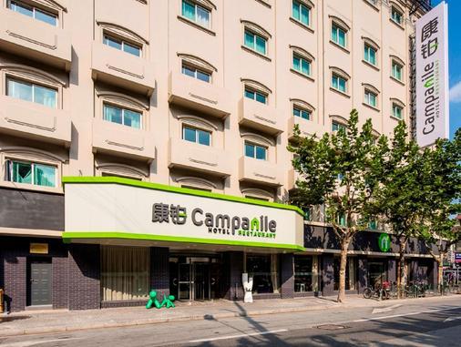 カンパニール上海バンド ホテル (康铂 Campanile 上海外滩酒店) - 上海市 - 建物
