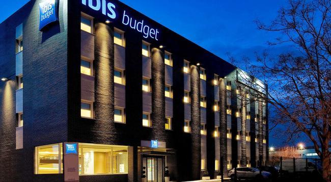 Ibis Budget Madrid Getafe - ヘタフェ - 建物