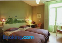 ホスタル フォルノス - セゴビア - 寝室