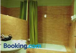 ホスタル フォルノス - セゴビア - 浴室
