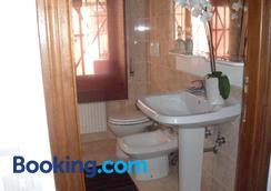 La Maison Blanche - ローマ - 浴室