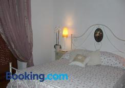 La Maison Blanche - ローマ - 寝室