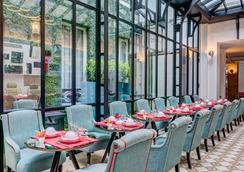 ホテル ジョイス アストテル - パリ - レストラン