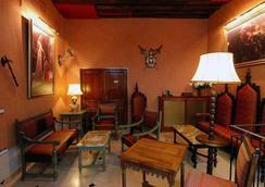 ホテル デュ パレ ブルボン - パリ - ラウンジ