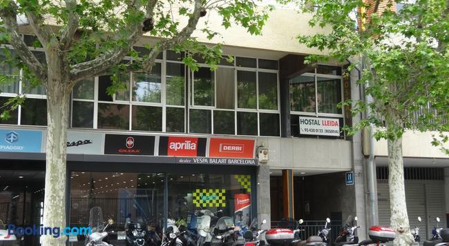 オスタル リェイダ - バルセロナ - 建物